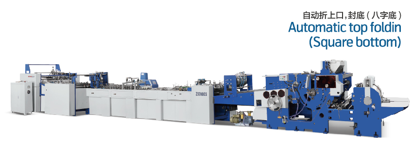 RS-ZB700CS-240 Sheet-feeding Paper Bag Making Machine